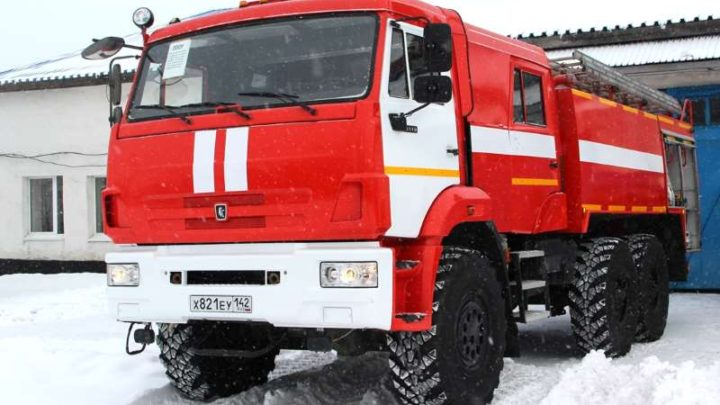 «Южный Кузбасс» обеспечил спецмашиной пожарное подразделение