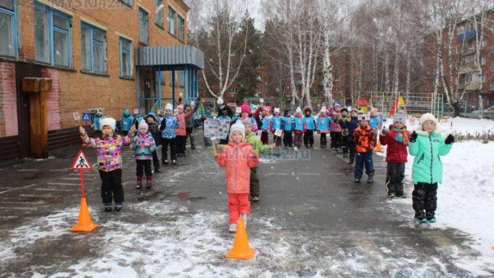 В Мысках в детском саду «Родничок» прошел танцевальный флешмоб