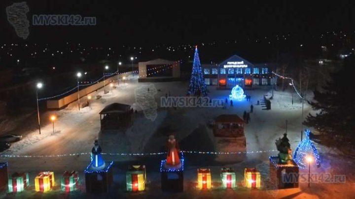 Глава Мысков Дмитрий Иванов проверил насколько город готов к встрече Нового года