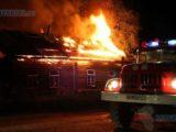 В Мысках на улице Красноярская произошел пожар в частном доме