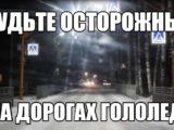 В ближайшие дни погода в Кузбассе будет по-зимнему теплой