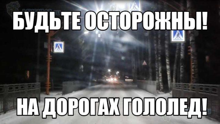 На выходных в Кузбассе похолодает до -30°С