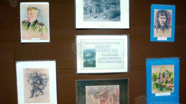 В городском музее открылась выставка работ Чульжанова Василия «Живопись»