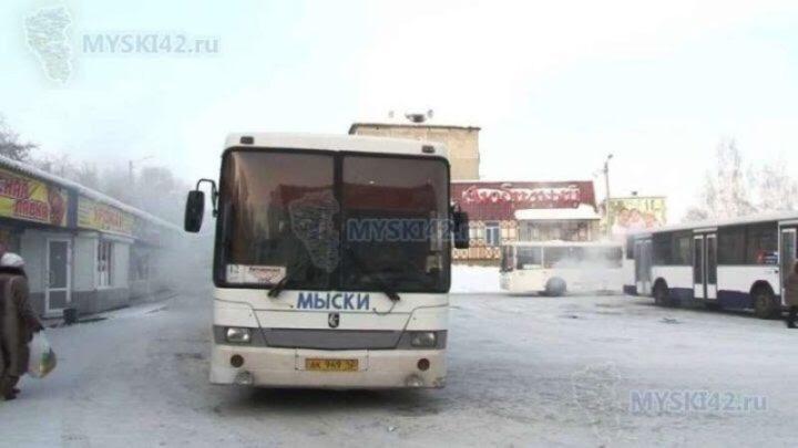 В Мысках запущены дополнительные атвобусы, детям и взрослым не придется долго стоять на остановках