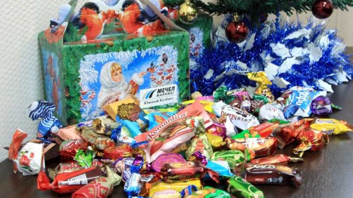 «Южный Кузбасс» в преддверии новогодних праздников вручит детям работников и пенсионерам около 11 тысяч сладких подарков