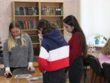 Молодежный актив Мысков подвел итоги года