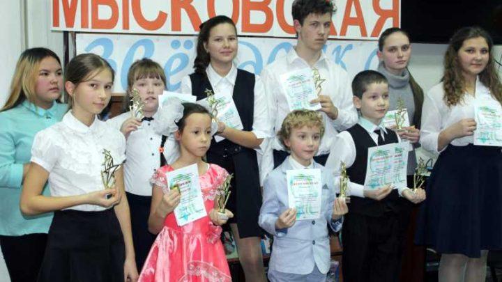 Фестиваль-конкурс юных поэтов «Мысковская звездочка» состоялся в Мысках