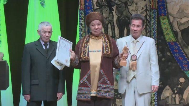 В Мысках завершилась церемония вручения национальной шорской премии «Шапкай-2018»