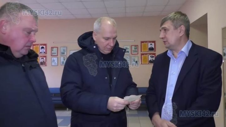 Глава Мысков Дмитрий Иванов проверил температурный режим в учреждениях образования
