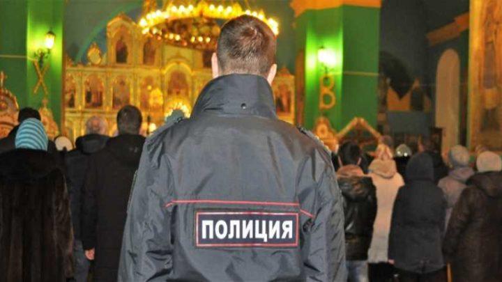 В Кузбассе охранять общественный порядок во время празднования Рождества Христова будут около 1500 сотрудников полиции