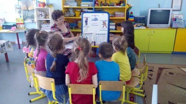 В Мысках финансовой грамотности будут обучать детей с дошкольного возраста