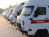 В Кузбассе создается единая диспетчерская служба скорой медицинской помощи