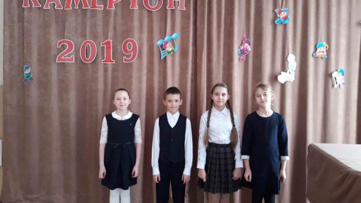 Воспитанники Детской музыкальной школы №64 вновь стали лучшими на конкурсе по сольфеджио «Камертон»
