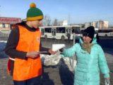 В Кузбассе стартовала профилактическая акция «Безопасный лед»