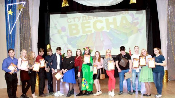 Во Дворце культуры им.Горького состоялся молодежный фестиваль «Студенческая весна»