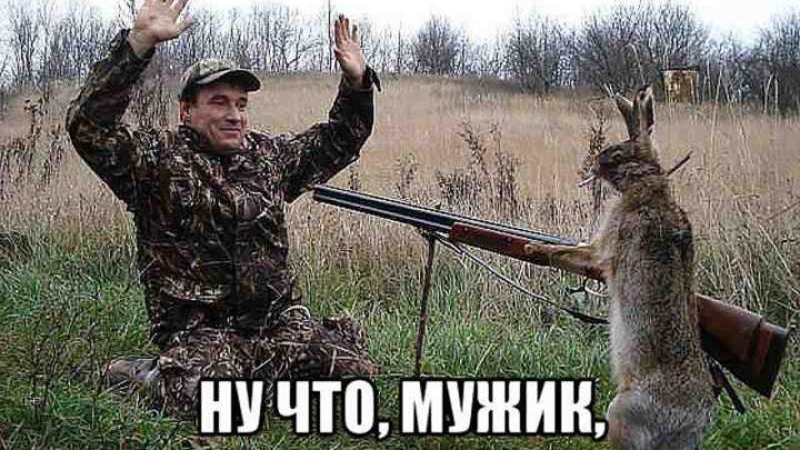 С 1 марта в Кузбассе запрещена добыча всех видов охотничьих животных