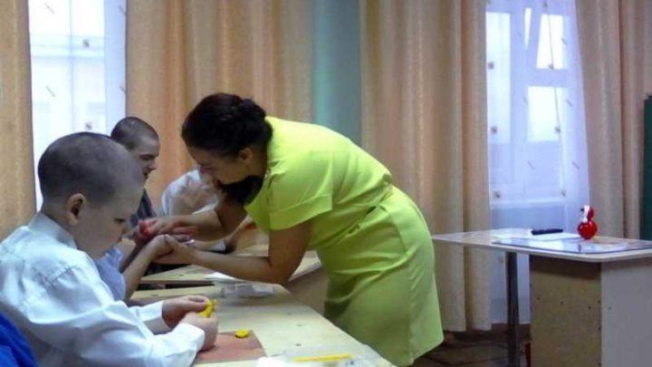 Мысковский детский дом–интернат получил грант на реализацию проекта «Учимся общаться»