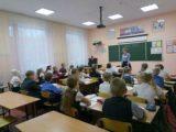 В мысковской школе №2 станет безопаснее