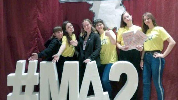 Активисты Совета детей и молодёжи Мысков приняли участие в форуме «Молодежь 42»