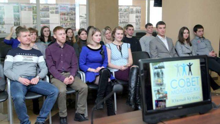 Совет молодежи «Южного Кузбасса» подвел итоги работы в 2018 году