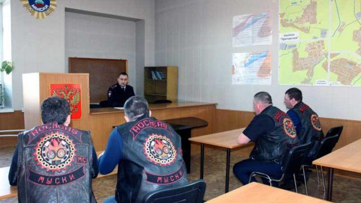 ГИБДД Мысков встретились с мотосообществом «Рокерс»