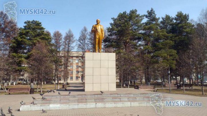 Памятник В.И. Ленину в Мысках обновлен