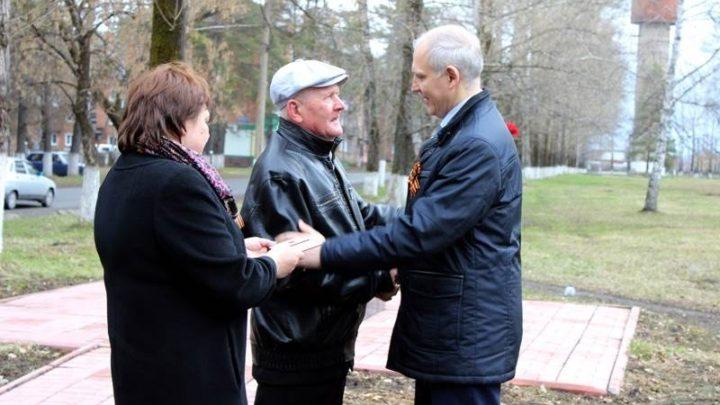 В Мысках прошел митинг, посвященный 33-й годовщине со дня трагедии на Чернобыльской атомной электростанции