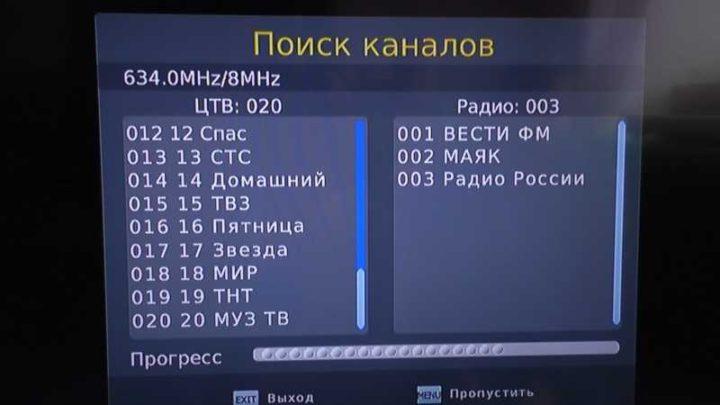 В Мысках продолжает работу телефон городской «горячей линии» по вопросам перехода на цифровое телевещание 2-20-02