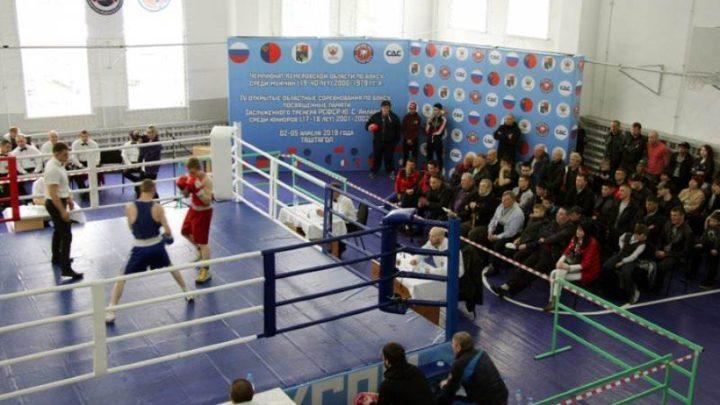 Мысковчанин Андрей Маклаков стал бронзовым призером областного Чемпионата по боксу
