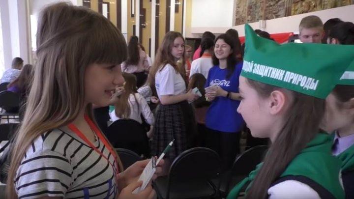 В Мысках состоялся VIII городской слет волонтёрских объединений