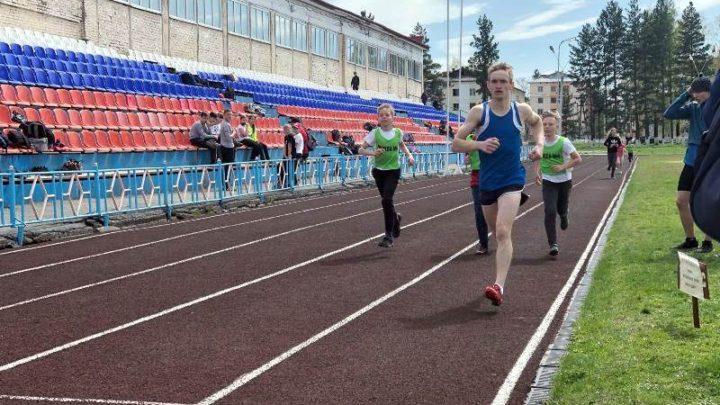 В Мысках прошел I летний фестиваль «Готов к труду и обороне»