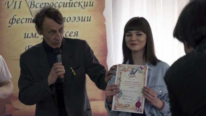 Мысковчанка Мария Берестова стала победителем VII Всероссийского фестиваля поэзии имени Алексея Бельмасова