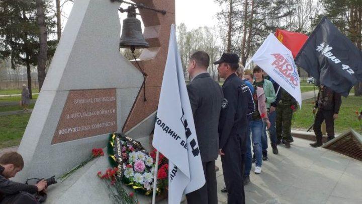 Участники автопробега «Кузбасс – фронту!» посетили Мыски