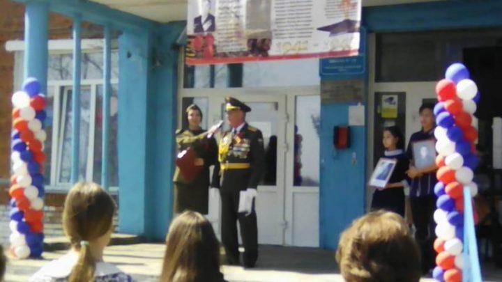 В Мысках начались мероприятия, приуроченные к Дню Победы