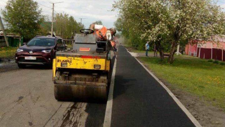 Решено. Работы по строительству тротуара на улице Безымянной завершены