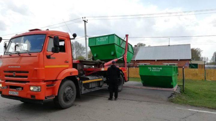 Мыски получат более 400 контейнеров для утилизации мусора