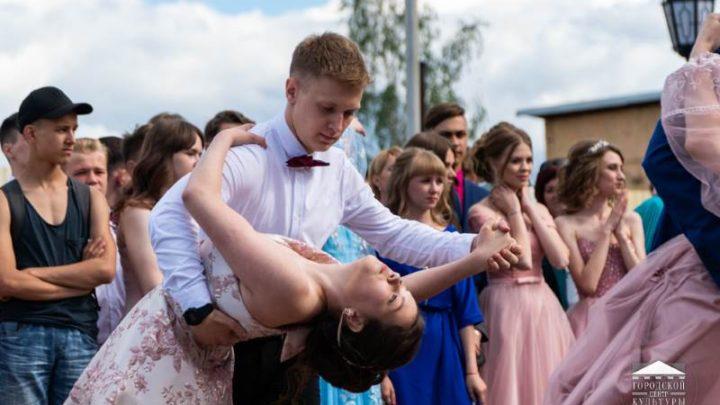 В Мысках 216 выпускников покинули стены родных школ