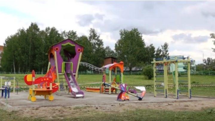 В Мысках появятся современные детские площадки и удобные прогулочные зоны