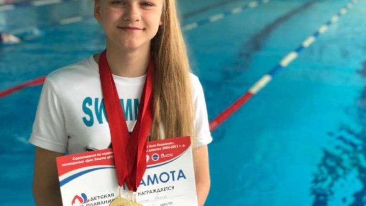 Мысковские пловцы стали лучшими в соревнованиях «Детской Лиги Плавания»