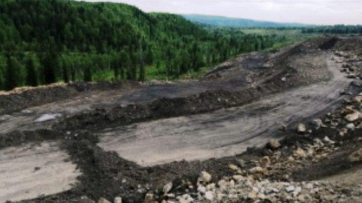 Власти Кузбасса прокомментировали ЧП на разрезе «Кийзасский»