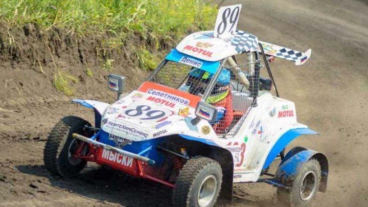 Мысковчанин Денис Селетников стал победителем соревнований по автокроссу