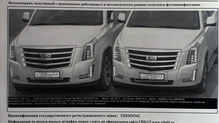 Переходим на тихоходные ТС. В Кузбассе установлены новые приборы фиксации нарушений скоростного режима