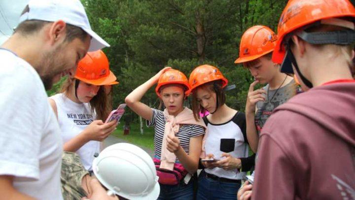 «Южный Кузбасс» провел профориентационный квест для подростков