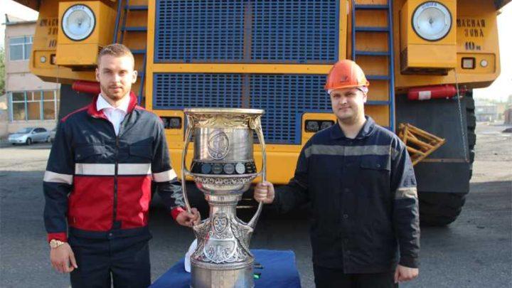 Главный хоккейный трофей России побывал в гостях у автомобилистов «Южного Кузбасса»