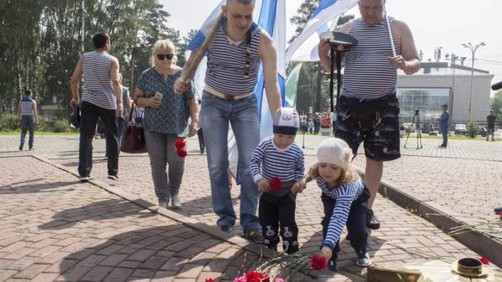 В Мысках прошел митинг, посвященный 323-летию ВМФ
