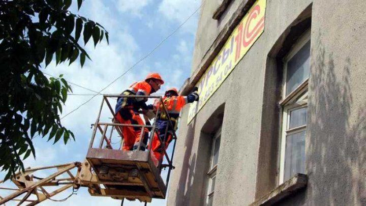 В Мысках выдано 45 предписаний о демонтаже самовольно установленных рекламных конструкций