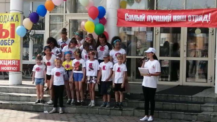 Молодежь Мысков подвели итоги работы разновозрастных дворовых отрядов «Самый лучший наш отряд!»