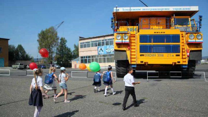 «Южный Кузбасс» помогает подготовиться к школе