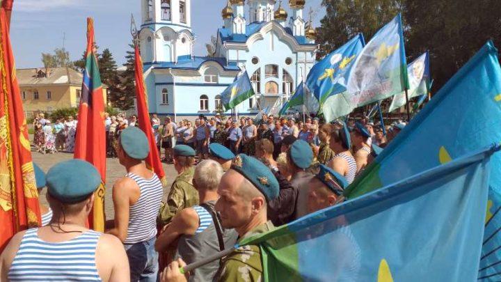 В Мысках прошел митинг, посвященный 89-летию ВДВ