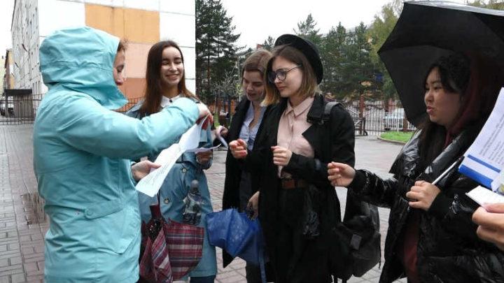 Жители Мысков включились в национальный проект «Прошагай город»